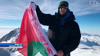Чему посвятил альпинист Вадим Фролов свое восхождение на вершину Антарктиды?