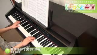 使用した楽譜はコチラ http://www.print-gakufu.com/score/detail/46820...