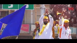 Ravikant Patil  nomination rally indi 24.04.2018