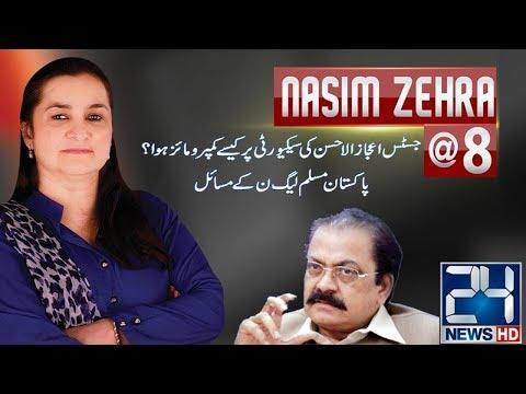 Nasim Zehra | 15 April 2018 | 24 News HD