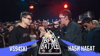 140 BPM BATTLE: VS94SKI X НАБИ НАБАТ