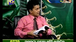2016.02.09 - Channel D | Interview with  Dr. Ariyasena U. Gamage