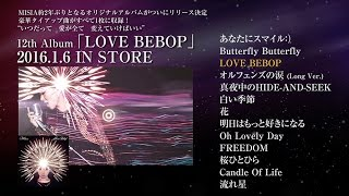 MISIA - LOVE BEBOP 全曲試聴
