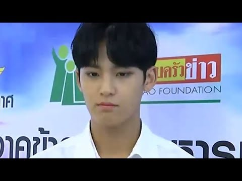Lipstick prince 2 thaisub
