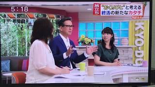 8/4 HBCテレビ 『今日ドキッ』の放映で東急百貨店 9 F催事場にて行われ...