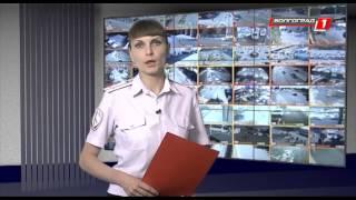 Зведення ГУ МВС Росії по Волгоградській області [29/06/2017]
