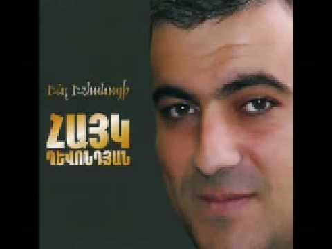 Hayko Ghevondyan - Meghqs Vorn E [2008]