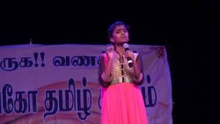 Kannamma (Rekka) - Karaoke - Sandhya - SDTS - Pongal 2017