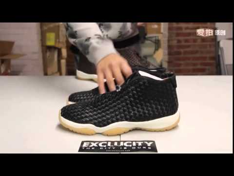 1d4979a47b3a Air Jordan Future Premium –Black Gum Outlet Online - YouTube