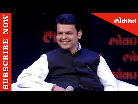 उलटतपासणीवर मुख्यमंत्र्यांची स्मार्ट वकिली. | CM Devendra Fadnavis Cross-Examined by Elite Audience