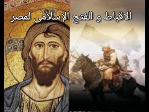 الأنبا \ موسى ( أسقف الشباب) يكشف أسرار خطيرة عن الفتح ...