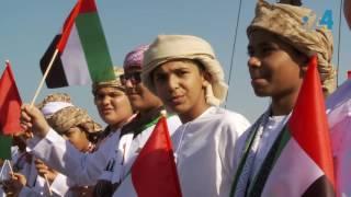 احتفالية العلم - أبوظبي