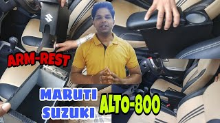 || Maruti Suzuki  Alto-800 Arm-Rest || Installation ||