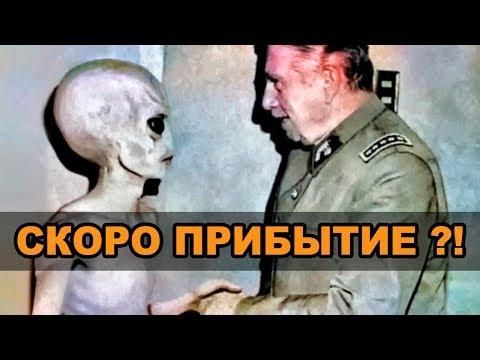 Вторжение ПРИШЕЛЬЦЕВ 2025