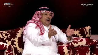 نقاش أحمد صادق دياب و عادل الملحم حول تأجيل مباراة الأهلي و الفيصلي #برنامج_الخيمة