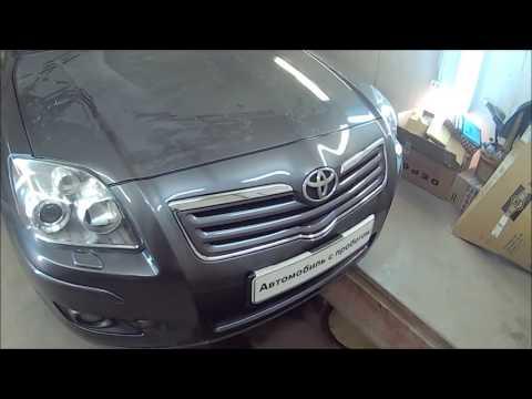 Toyota Avensis удар в морду паяем накладку бампера и финиш