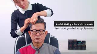 Quick and Easy Men's Hair Styling Item [SEVENPM][SBA][세븐피엠 포멀 포마드]