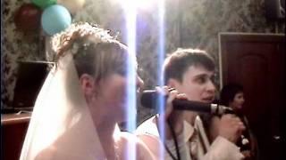 Песня МОЛОДЫХ Лены и Алика Свадьба сент 2008 Черногорск