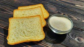 Хлеб и немного сахара Вы делаете их за 3 минуты дешево и вкусно блестящий рецепт
