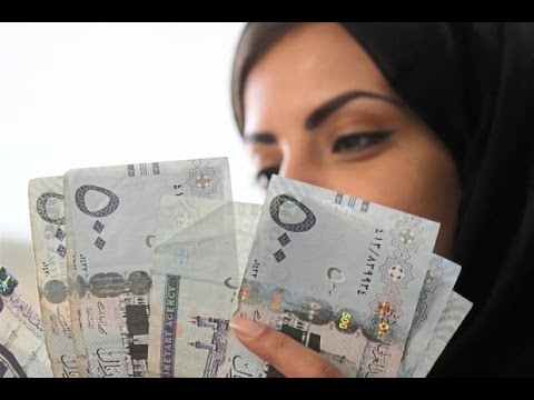 Changes in Saudi Currency exposed