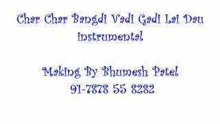 Char Char Bangdi Vadi Audi Gadi Kinjal Dave instrumental music...Casio CTK6300...Bhumesh Patel.