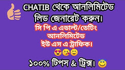 ChatIB Free Unlimited Leads Generation/Offer Promotion bangla 2019