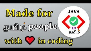 Learn java in tamil | java programming android app for Tamil people in ( தமிழ் ) ❤ | tamil hacks