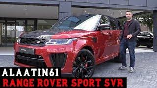 2 Milyon TL | Yeni Range Rover Sport SVR 575 Beygirgucu | Test ve Inceleme