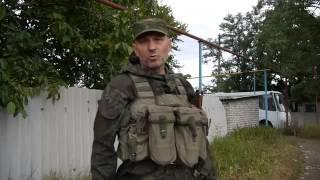 Позывной Сибирь Герои Новороссии. Война на Донбассе