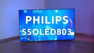 Представяне на 4K OLED телевизора Philips 55OLED803