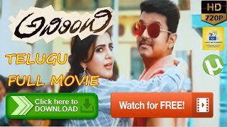 Adirindhi 2017 Telugu Full Movie Watch and Download   Vijay   A R Rahman   Atlee