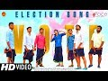 ELECTION SONG Kannada Album HD Video Song 2018 | Nagesh Gonal | Vinu Manasu | Sadanand B