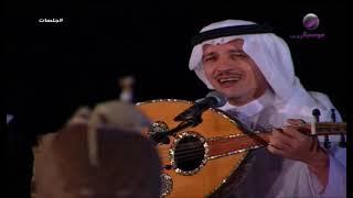 طلال سلامة - موال + أشهد اني أحبه - جلسة خليجيات 2004
