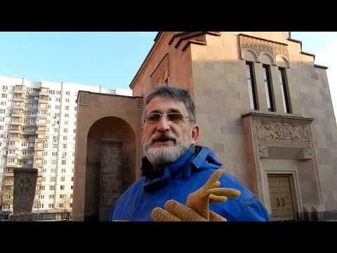 Армянский храм - Ашот Адамян - 8.12.2011