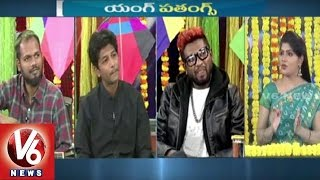 Patang Song Team Interview | Roll Rida | kamran | Naresh Kumaran | V6 News