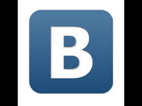 Что делать если игры в Вконтакте не запускаются.