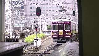 阪急梅田駅 休日ダイヤ