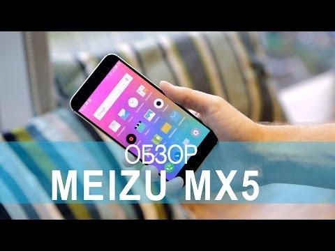 Meizu MX5 - обзор главного китайского флагмана