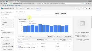 Googleアドワーズ広告キーワードプランナーの基本的な使い方