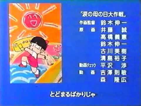 Second Ending of Anime Kiko-chan Smile.