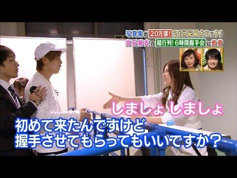 【乃木坂46】白石麻衣とHなことがしたくなる動画 Part①【神動画】