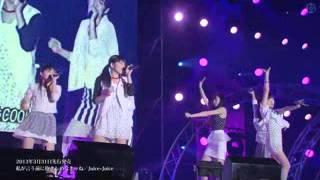 《歌ってみた》 Watashi ga Iu Mae Dakishimenakya ne [Live ver.] {Ponta, Sei & Kallen}