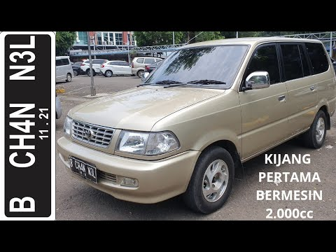 In Depth Tour Toyota Kijang LGX 2.0 [RZF82] 1st Facelift (2000) - Indonesia