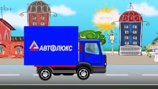 экспресс доставка груза и почты(простая анимация., 2015-03-23T17:55:53.000Z)