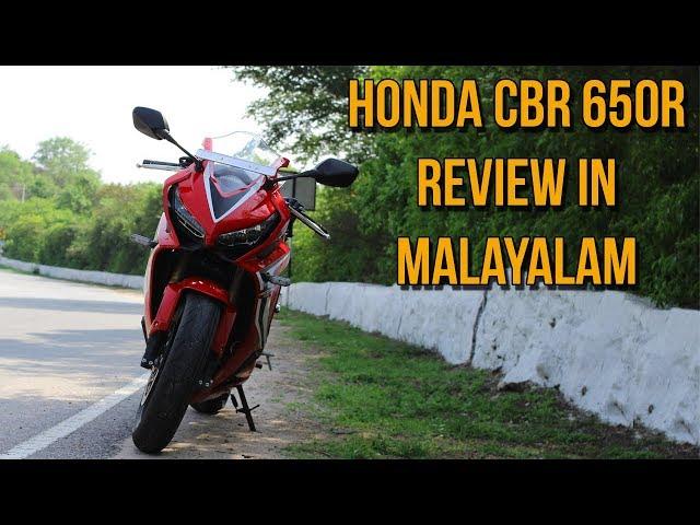 Honda CBR 650R Malayalam Review