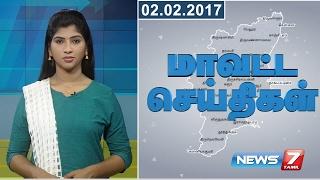 Tamil Nadu Districts News 02-02-2017 – News7 Tamil News