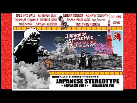 Japanese Stereotype : How About You? - 13 Bands Live DVD (Full DVD, 2004)