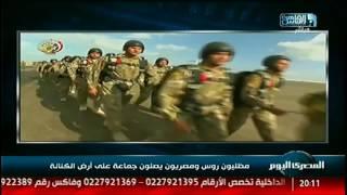 مظليون روس ومصريون يصلون جماعة على أرض الكنانة )x#)xنشرة_المصرى_اليوم)x