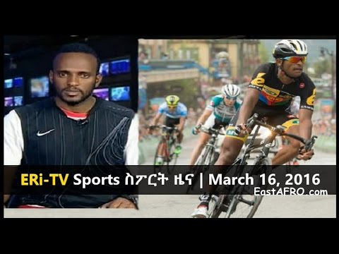 Eritrea ERi-TV Sports News (March 16, 2016)