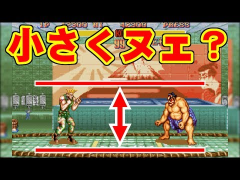 Guile(ガイル) - SUPER STREET FIGHTER II for DOS